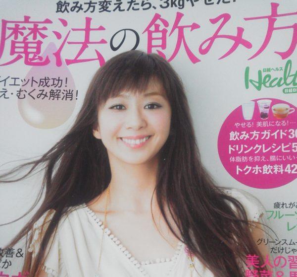 炭酸水でのヘットスパ、やり方と東京の専門店はどこ?